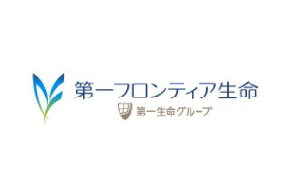 第⼀フロンティア⽣命保険株式会社
