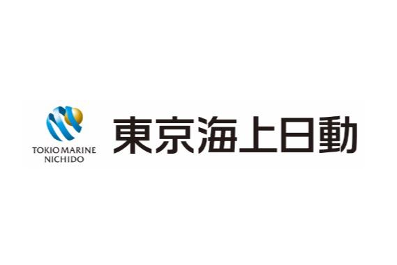 東京海上⽇動⽕災保険株式会社